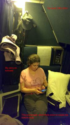 train room 1