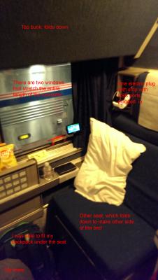 train room 2